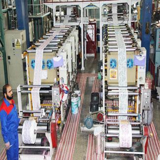 کارخانه تولید سفره یکبار مصرف
