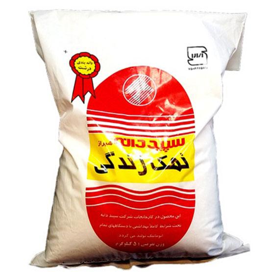 سلفون بسته بندی نمک